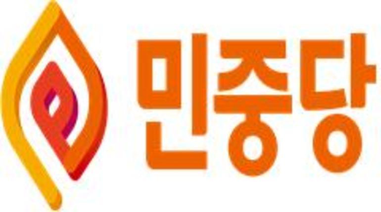 정부는 KBS의 지방방속국 폐지 즉각 철회하라